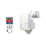 LED-AC1009