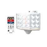 LED-AC1018