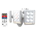 LED-AC3027