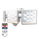 LED-AC3045